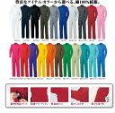 つなぎ服 続服 ツナギ 綿100% 桑和 SOWA 9000 オールシーズン(年間)作業服 作業着 男女兼用 4L・6L