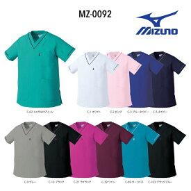 白衣 ミズノ MIZUNO unite MZ-0092 スクラブ 男性 女性 兼用 医師 看護師 クリックポスト送料無料 代引き不可
