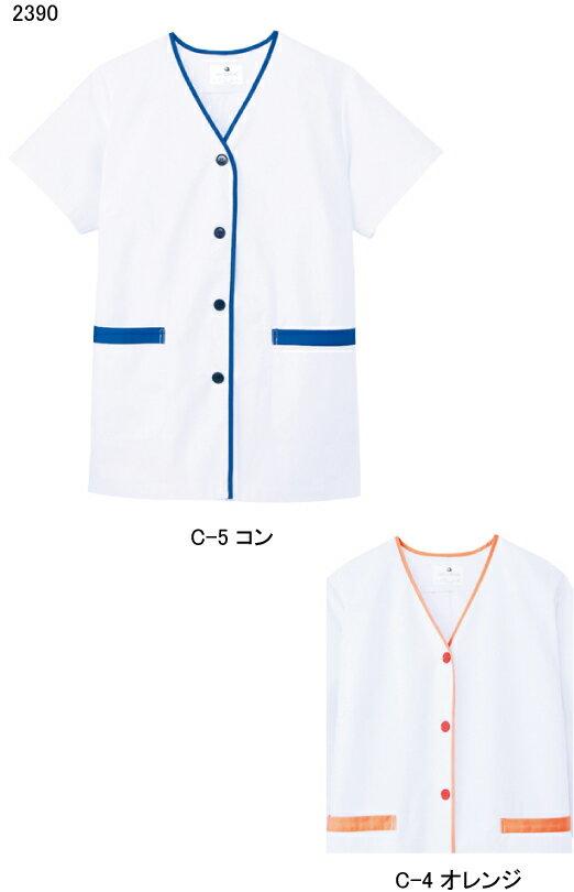 白衣 半袖えりなし 女性用 2390 ポリエステル65%綿35%チトセ【chitose】 レストラン・飲食店【調理用白衣】【白衣 食品工場】【業務用 白衣】