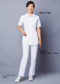 白衣 自重堂 ホワイセル WH11101 ナース用チュニック 制菌加工 女性 看護師白衣