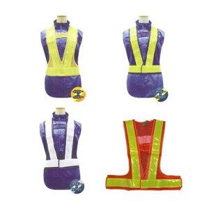 安全ベスト 反射ベスト 60mm 326-60 富士手袋工業