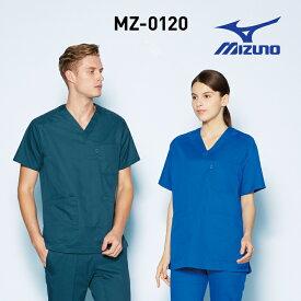 白衣 ミズノ MIZUNO MZ-0120 スクラブ ストレッチスクラブ 男女兼用 医師 看護師白衣 ゆうパケット送料無料