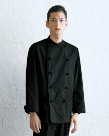 コックコート 長袖 白衣 ブラック ツイル ポリエステル65%綿35% 男女兼用 AS-8048 チトセ 男性 女性 兼用