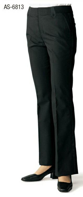 スラックス【パンツ】 黒 女性用 チトセ AS-6813【ブラック/飲食店 ユニフォーム/フォーマル/フロアスタッフ/ブライダル/ホテル/レストラン/カフェ】