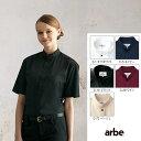 スタンドカラーシャツ 半袖 チトセ arbe chitose EP-6840 男性 女性 兼用 ブロード ポリエステル65%綿35%