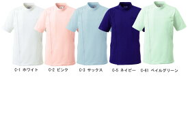 白衣 ケーシー ジャケット KC ミズノ MIZUNO BULE UNITE MZ-0069 男性 女性 兼用