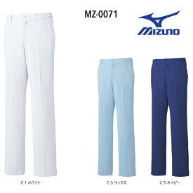 白衣ズボン ケーシー用パンツ 男性用 ミズノ MIZUNO BLUE UNITE MZ-0071 「ポスト投函」送料無料 代引き不可