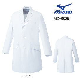 白衣 ドクターコート 男性用 シングル ミズノ MIZUNO unite MZ-0025 診察衣
