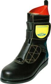 安全靴 舗装用 HSKマジック ノサックス nosacks 送料無料「ロジ」