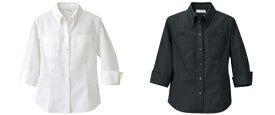 七分袖ボタンダウンシャツ 女性用 861204 アイトス