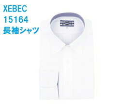 半袖ボタンダウンシャツ 白 ジーベック 15064 3L 4L XEBEC