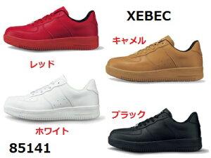 安全靴 ジーベック 男女兼用 85141 xebec 安全靴スニーカー 送料無料