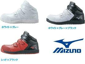【期間限定!エントリーでポイント10倍】 安全靴 ミズノ 新作 ミドルカット オールマイティSF21M F1GA1902