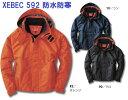 防水防寒ブルゾン 592 4L 5L 耐水圧 5000mm ジーベック XEBEC 防寒着