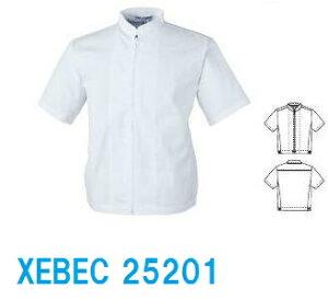 白衣 半袖ジャンパー ファスナー 立ち衿 ジーベック xebec 25201 3L 作業服 作業着