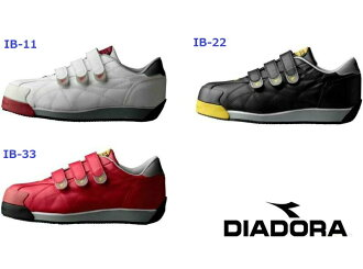 安全靴diadoraaibisumajikku diadora