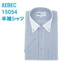 半袖ワイシャツ クレリック クールビズ 15054 ジーベック XEBEC