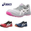 アシックス 安全靴 新作 CP210 EE「ロジ」