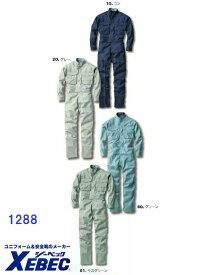 つなぎ服 ツナギ服 ジーベック xebec 1288 作業服 3L