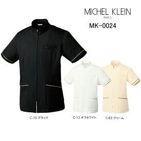 ジャケット ミッシェルクラン Michel Klein 男性用 MK-0024 ストレッチ 透防止 制電 制菌 工業洗濯対応 S-3L