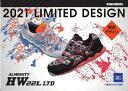 【あす楽】安全靴 ミズノ オールマイティ HW22L F1GA2001 12月発売 限定色 mizuno「ロジ」