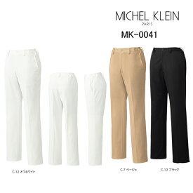 パンツ ミッシェルクラン Michel Klein MK-0042 ストレッチ 透防止 制電 制菌 イージーケア 工業洗濯対応 SS-5L