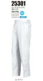 白衣ズボン メンズスラックス(裾ネット付) ジーベック xebec 25301 作業着 4L・5L(25301xe-bb)