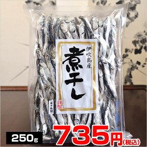伊吹島産 煮干いりこ大羽  250g【mb0812p10】