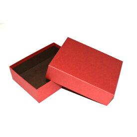 ギフトボックス貼り箱(レッドXブラウン)バレンタイン用・プレゼント用に最適送料無料