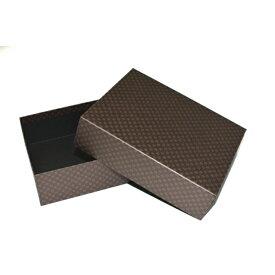送料無料 ギフトボックス バレンタイン 貼り箱(格子柄ブラウンXブラック)お得な5個セット ホワイトデー・バレンタイン用・プレゼント用ギフトボックスに最適