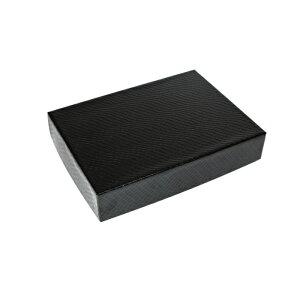 大人のおしゃれな書類箱 お道具箱黒X白 B4サイズ(B4書類は勿論、B4クリアファイルもそのまま入れることができます)うろこ模様送料無料