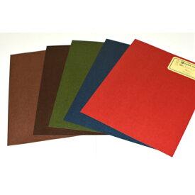 送料無料カラー(色)厚紙(大和板紙:ディープカラーシリーズ) A4サイズ(210X297mm) 5色各10枚さらにお得な50枚セット @80/枚図面工作やポップやプライスカード等に最適