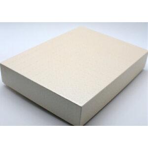 大人のおしゃれな書類箱 お道具箱紙製 タイル柄クリーム色X白 B5サイズ(B5書類は勿論、B5クリアファイルもそのまま入れることができます)書類収納ケース 書類整理ボックス