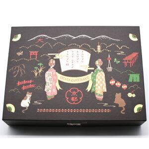 猫好きにはたまらない京都と猫のイラスト入りおしゃれな書類箱 おかたづけ箱 お道具箱B5サイズ ギフトボックス書類収納ケース 書類整理ボックス