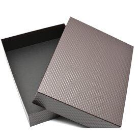 大人のおしゃれな書類箱 お道具箱茶X黒 A3サイズ(A3書類は勿論、A3クリアファイルもそのまま入れることができます)書類収納ケース 書類整理ボックスひし形模様