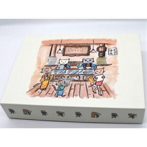猫好きにはたまらない猫のイラスト入りおしゃれな書類箱 おかたづけ箱 おどうぐばこ お道具箱B5サイズ ギフトボックス書類収納ケース 書類整理ボックス送料無料 レターケース