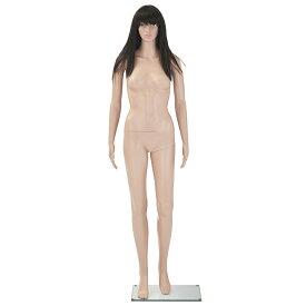 全身マネキン レディース 176cm スキンカラー リアルフェイスタイプ 【9号サイズ】 B83×W62×H85cm 女性用 プラスチック製 店舗 ディスプレイ G-7