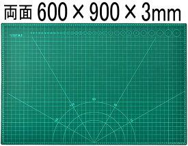 訳あり箱無し【特大A1判】カッティングマット900×600両面タイプ[ST-8989]