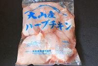 数量限定特売大山産ハーブチキンムネ肉2kg国産鶏肉とり肉鳥肉肉チキンお中元中元御中元訳あり訳あり食品業務用