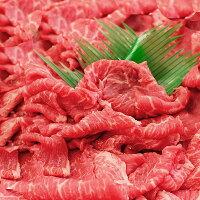 オレイン55鳥取和牛切落し1kg(冷凍)黒毛和牛和牛牛a4a5a5ランクお肉焼肉すき焼き肉しゃぶしゃぶギフト内祝お中元中元御中元贈答