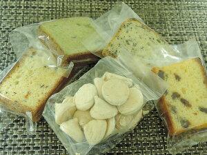 すずさやか大豆パウンドケーキパウンド4個入/マカロン1/お土産/お中元/内祝