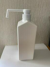 【仕入れ価格値下げ・低価格を実現!】※到着日指定不可 シャワーポンプボトル 空容器 1L 角容器 シャワーポンプ容器(PE)丈夫・長持ち アルコール製剤【Z】