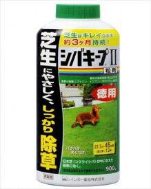 【レインボー薬品】シバキープ(900g)/1個 【M】