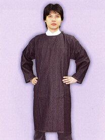 【デニム製品】 デニム袖付エプロン ND-101 サイズ:フリー ※代引き不可※【NB】