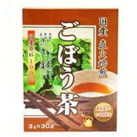 【生活雑貨】ユニマットリケン 国産直火焙煎 ごぼう茶【90g】【UR】
