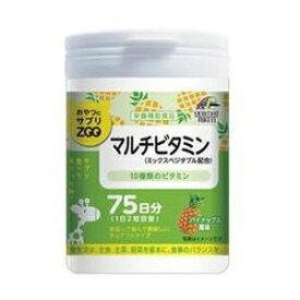 【生活雑貨】ユニマットリケン おやつにサプリZOO マルチビタミン【150g】【UR】