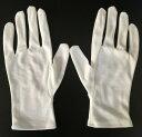 白手袋 10双セット(フリーサイズ) 選挙用品 選挙候補 運動員 テープカット 手袋 フォーマル 宝石・時計 運転手 ドライ…