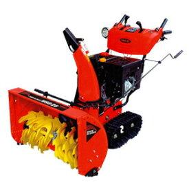 【小型除雪機】【ワキタ】スノーブロワ MSB28 ※代引き不可商品※【K】