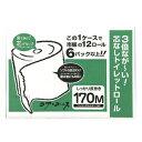 【生活雑貨】【コストコ】コア・ユース トイレットペーパー 芯なし 24ロール シングル【Z】