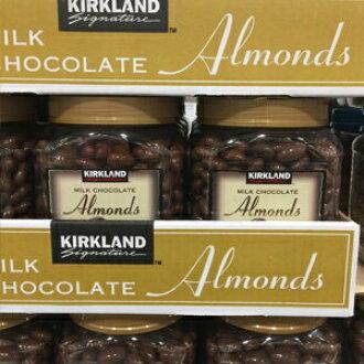 KS #585950 KIRKLAND SIGNATURE Kirkland signature milk chocolate almond  large-capacity 1 36 kg